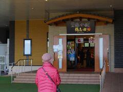 福元酒造、黒酢本舗 桷志田に到着です(14:00)。 検温消毒をして入館。 色々な種類の黒酢の試飲をすることが出来ました。