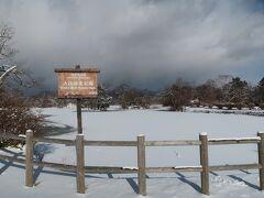 目的地の大沼国定公園へ到着。