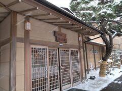 15時少し前に湯の川温泉の旅館「一乃松」へ到着しました。