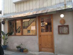 セラ真澄の店員さんに、この近くで美味しいコーヒーが頂けるところを教えていただきました。「アンバード」という豆にこだわりのコーヒーショップです。