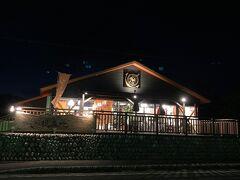 宿近くの甑に東風 現在地というお店へ。