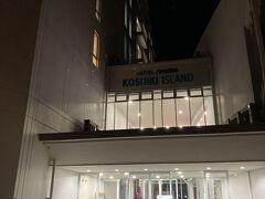 そして、本日の宿、HOTEL Areaone KoshikiIslandに到着。 1泊朝食が無料?で4000円ちょっとでした。