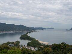 さあ、到着です! 登るのにだいたい5分~10分ほどかかりました。 展望台からは素晴らしい眺めで、日本三景と呼ばれる意味が分かりました。 (個人的な話ですが、日本三景で残すは松島のみです。)