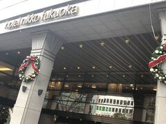 ホテル日航福岡へ立ち寄ります。予算の関係でお泊りはできませんが、中へ入るのは無料ですから。