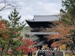 湯豆腐と言えば南禅寺 いえ、南禅寺と言えば湯豆腐  いえいえ、南禅寺と言えばやはり紅葉