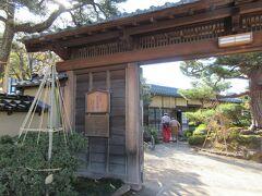 旧加賀藩士高田家跡