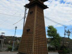 橋場町緑地の火の見櫓