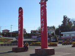 高麗神社から30分ほど歩くと、西武秩父線 高麗駅に着きます。
