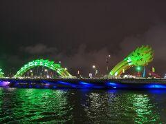 龍橋 Dragon Bridge