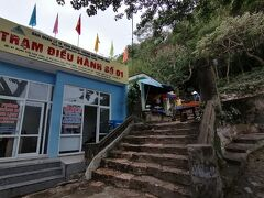 五行山の入口。 入山料を払って、階段を上っていきます。