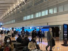 コロナ禍ですが~アタシみたいな人が多い…  では行ってきます「宮崎・大分」へ Go To トラ!  https://4travel.jp/travelogue/11649995  ↑ 宮崎で合流した Nさん の旅行記です←併せてよろしく!