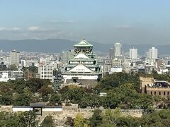 レストラン シャトー こちらは大阪城が真正面に眺められると前々から聞いていたので、平日の空いているときに来る事ができて良かったです♪