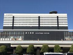 新大阪駅 お昼頃に着いたのですが、すんなりと駐車場に車を停めることが出来ました。