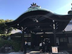 太閤園 淀川邸 正面玄関で靴を脱いで、大広間に行きました。