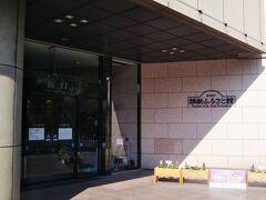 鹿児島市維新ふるさと館