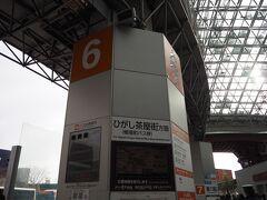 <金沢駅東口バスターミナル> 一日乗り放題券もありますが、先ほどの空港リムジンバスについていたチケットが ひがし茶屋街まで使えることを確認(^_^)