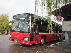 路線バスも利用できたかもしれませんが、これでOKとの事。 この時は右回りで橋場町で降ります。