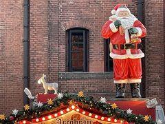 赤レンガ倉庫ではクリスマスマーケット開催中