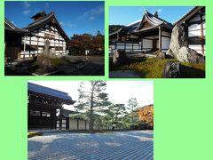 京都五山第一位の天龍寺 雲龍図や夢想疎石が築いた庭園がよく知られていますが、世界遺産に登録されたことでより多くの人が国内外から訪れるようになりました。 http://www.tenryuji.com/index.html