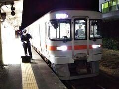 この辺まで来ると、もう夕方~夜になります。  終点、多気駅に到着☆ ここからは伊勢方面に向かうので、参宮線に乗り換えです。