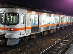 というわけで、多気駅で乗り換え後、伊勢市駅に到着☆