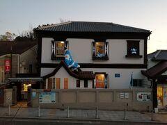 坂道を降りて行くと北野通りに出ました。  青いサンタクロースが貼りついたカワイイベンの家(*'▽')