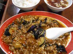 待ってました!北京亭のマーボーナス定食。 (この後、那覇ではお目当て4店とも休日や閉店中。今回旅一番の食事になりました。)