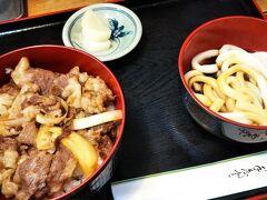 「丼どん亭」でランチ☆ 「松阪肉の牛丼と伊勢うどん」 おいしい☆ ホテルでもらった地域クーポンで支払い。