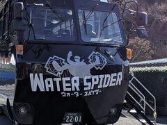 目的地は箱根園。 以前から乗ってみたかった水陸両用の「忍者バス」に乗りにやってきました。