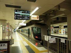 今回乗るのは東武・野岩・会津と3社直通する「特急リバティ会津」。私鉄では数少ない3時間超のロングラン特急です。  長距離を走る列車が好きなもので、敢えて始発から終点まで乗りたく浅草から乗ります笑