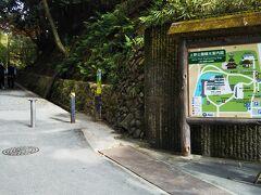 伊賀上野城のある「上野公園」 駅からは7分くらい。