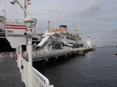 ホテルニューグランドのすぐ近くにある日本郵船氷川丸の見学に行く。 氷川丸は日本郵船が1930 年にシアトル航路用に建造した貨客船です。