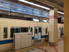新宿に着きました。