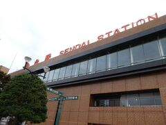 翌朝。 この旅で何度目かの、仙台駅。 実は、まず向かうところへの案内も見えています。