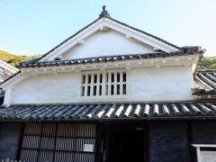 頼惟清旧宅です。 ここは、無料で開放しています。