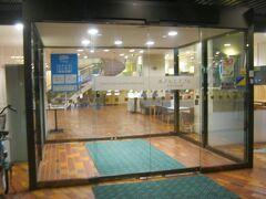 ホテルエスプル広島平和公園