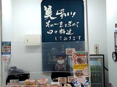 宮崎駅弁当