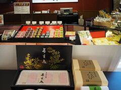 森八 金沢駅店