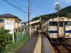飫肥駅から22分で南郷駅に到着。乗ってきた列車はこの駅が終点になります。