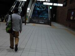 """横浜駅から""""みなとみらい線""""に乗って「馬車道駅」まで"""