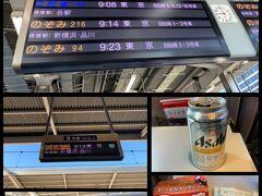 マイペースな下の姪っ子。 電車時間に間に合わないと嫌なので前日に泊まりに来てっていうも来ず・・・ ラインでバトルもありましたが(苦笑)当日早めに来てくれてホッ(汗)  と、愚痴から始まってしまいました(@ ̄ρ ̄@) 地元駅から名古屋駅へ行き9時14分ののぞみ216号で横浜まで~。 相方との旅行のつもりで1ヶ月前にグリーン車で予約していました。 名古屋ー新横浜まで二人で22,780円なり! 姪っ子となら普通の指定席でいいやぁと思って調べたら、 ファミリー割でお安かったので変更してもさほどの差額なかったので グリーン車で広々な座席で移動♪ 私はもちろん朝ビーをお供~、姪っ子はお酒飲まないくせにチーズ鱈とかが好きでいつも買ってます(笑)