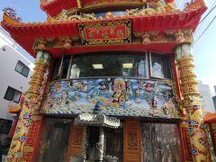 東京媽祖廟です