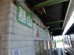終点基山でJR鹿児島本線に乗り換えです。 もともとは甘木鉄道も同じ国鉄線でしたからホームは隣りあわせです。
