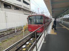 名鉄岐阜駅到着。バス停へ向かいまする。