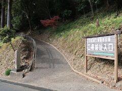 5<二俣城> 二俣城は、甲斐の武田勢への備えとして徳川家康が築城したものです。 武田信玄の遠州攻めでは、武田の大軍に対して城代中根正照以下籠城し必死に抵抗しましたが、最後は水を絶たれてついに落城しました。