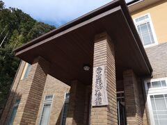24<本田宗一郎ものづくり伝承館(国の登録有形文化財)> ここ二俣は、ホンダの創業者「本田宗一郎」の出身地。旧二俣町役場は改装され、現在では「本田宗一郎ものづくり伝承館」となっています。