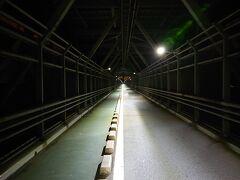 どうにか因島大橋へ この後どうにか尾道に帰りつきました 渡船最終に間に合い、電池残4%でした 足は今も筋肉痛です