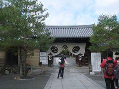 バス停から歩くことおよそ2分ほど、着きました、大徳寺です。  1325年に建立されたこのお寺は、正式名称を龍宝山大徳寺といい、臨済宗のお寺です。室町時代から多くの貴族や武士からの庇護を受け、多くの名僧を排出しているめっちゃんこ由緒あるお寺です。 とんちで知られる一休総純もここの出身ですね。  ちなみに我が家も臨済宗。派は違うけどフレンド!