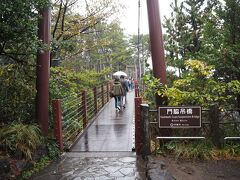 城ヶ崎海岸の名所『門脇吊橋(かどわきつりばし)』