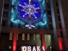 大阪市役所前  御堂筋を梅田からあるくこと10分。御堂筋はキラキラしてますが、市役所周りは昨年に比べると寂しい感じです。